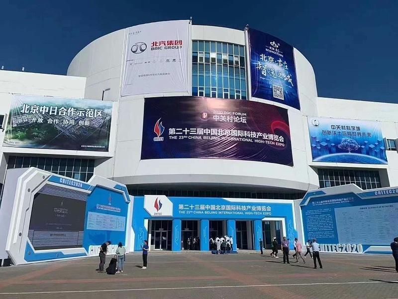 砹石科技的成果引人注目北京电视台报道了!