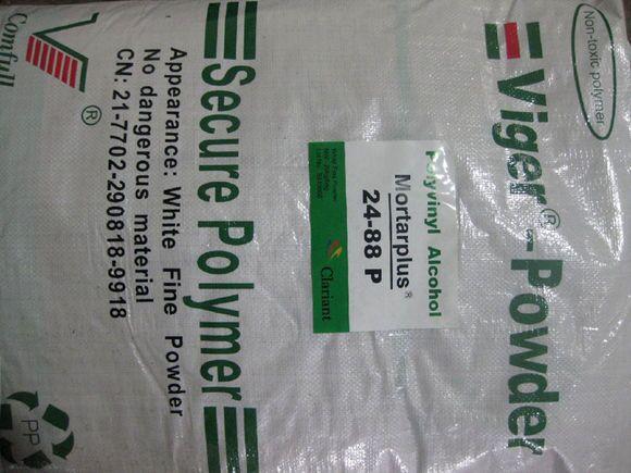 编织袋标签容易掉?如何选择编织袋标签呢?