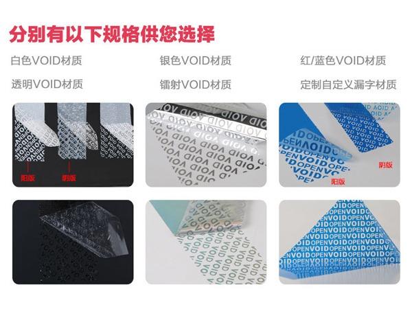 如何区分不干胶印刷材料的好坏?