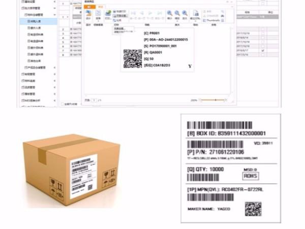 关于MES不干胶标签的应用详解