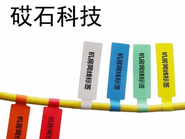 汽车线束标签该如何选购?