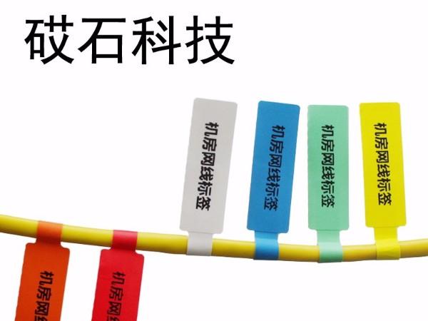 线缆标签在5G标签中的应用详解