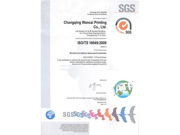 SGS-IATF16949:2009证书(英文)