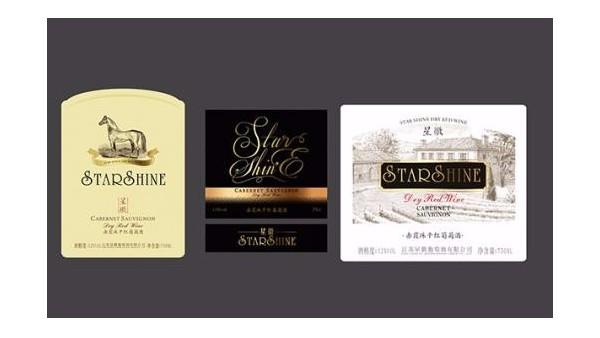 红酒标签葡萄酒标签