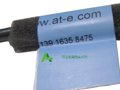 砹石的汽车标签耐高低温耐油污耐磨字迹清晰不易褪色!