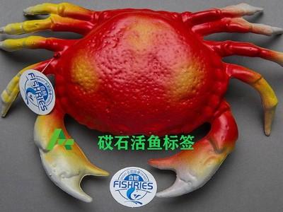 活鱼标签让老百姓容易甄别高品质新鲜水产品