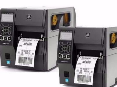 ZT420宽幅打印机