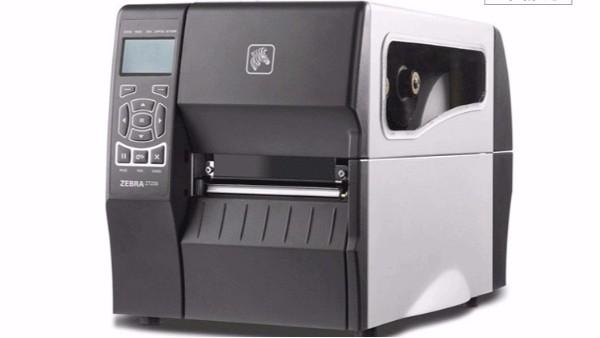 专业条码打印机斑马打印机 -ZT230