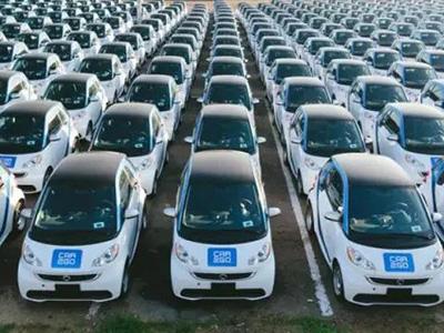 砹石科技为共享汽车标识及二维码提供多种解决方案!