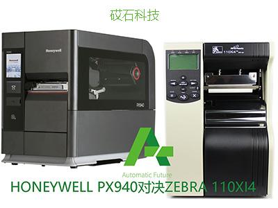 工业标签条码打印机霍尼韦尔Honeywell PX940对决斑马Zebra 110xi4