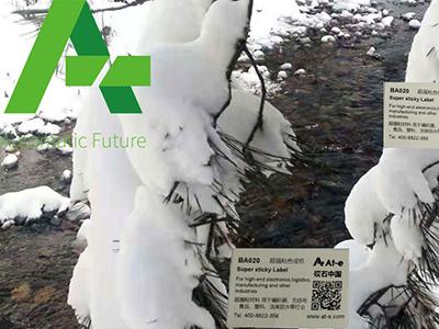 在低温环境的情况下如何选用对的不干胶标签?