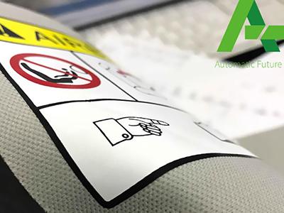 砹石带您玩转高周波标签在汽车行业里广泛应用