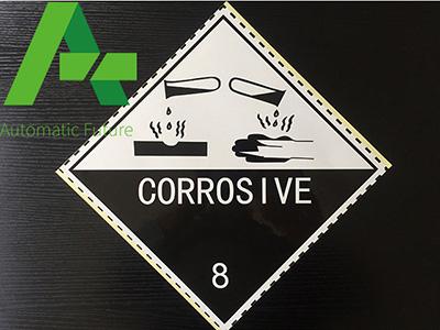 砹石科技带您了解进口危险品分类鉴别MSDS报告如何办理GHS标签