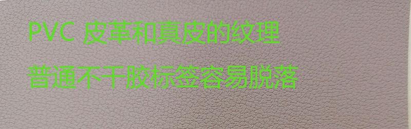 皮革标签3