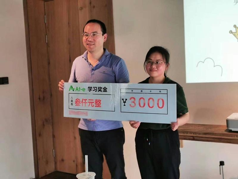 公司年中会于2020年7月在本重庆如期举办