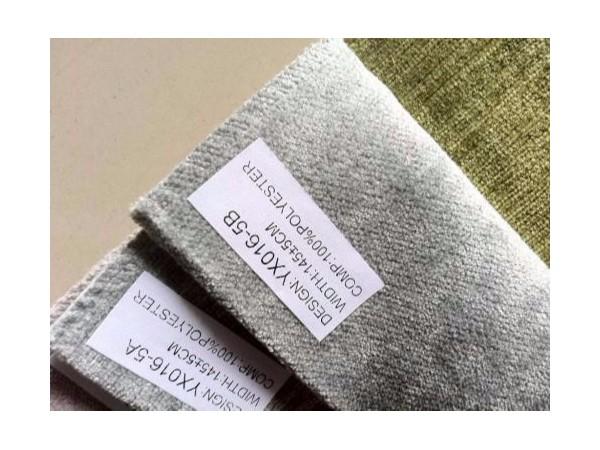 织物上贴标签容易掉?砹石科技帮您解决困扰!