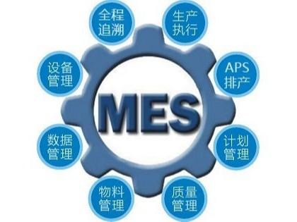 一张MES标签,如何节省90%的生产管理流程