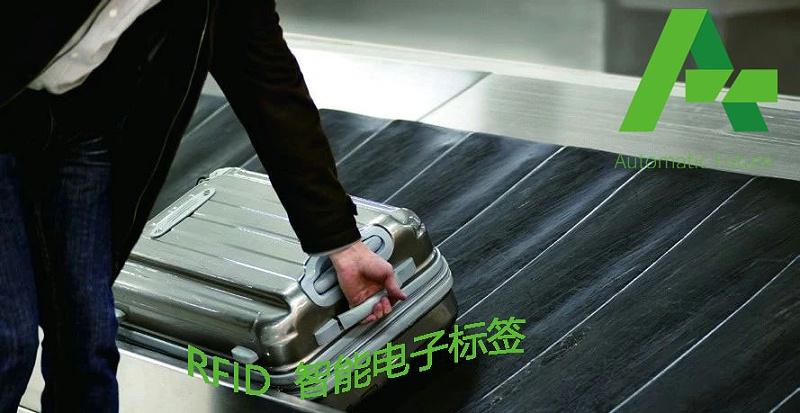 RFID复合3