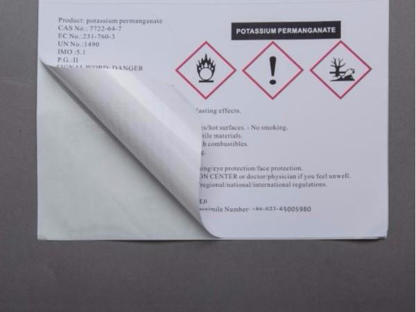 详解条码打印机和激光打印机打印标签的异同及应用