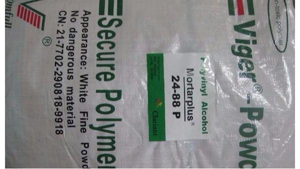 编织袋标签