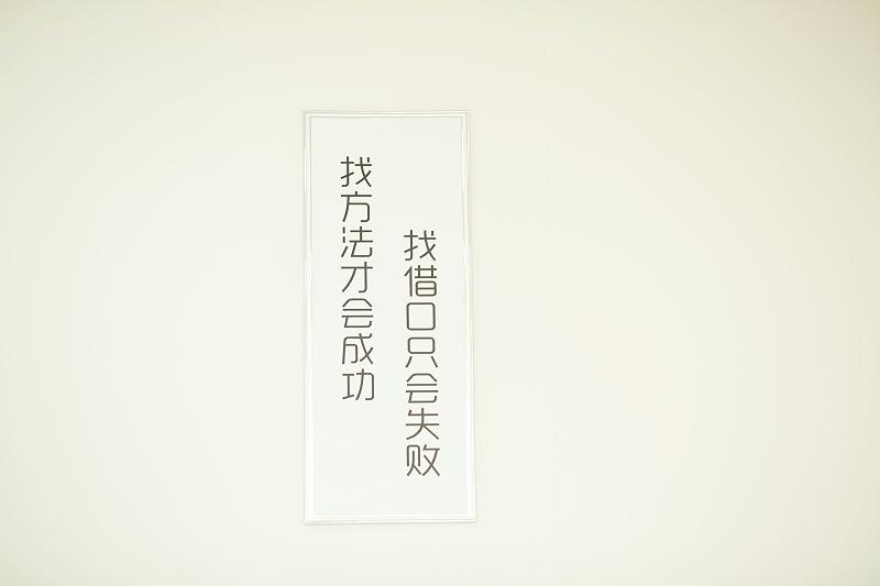 1Y5A9892_看图王