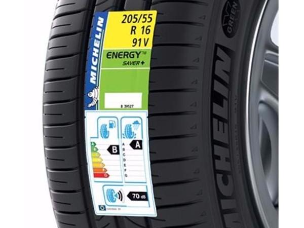 详解汽车硫化标签的特点及其应用