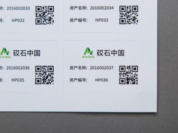 普通激光打印机也能打印不干胶标签吗?