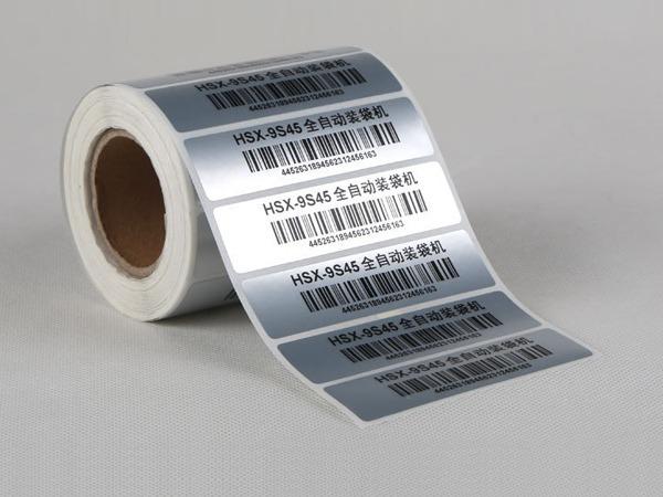 强粘标签------传统铭牌标签的完美替代者