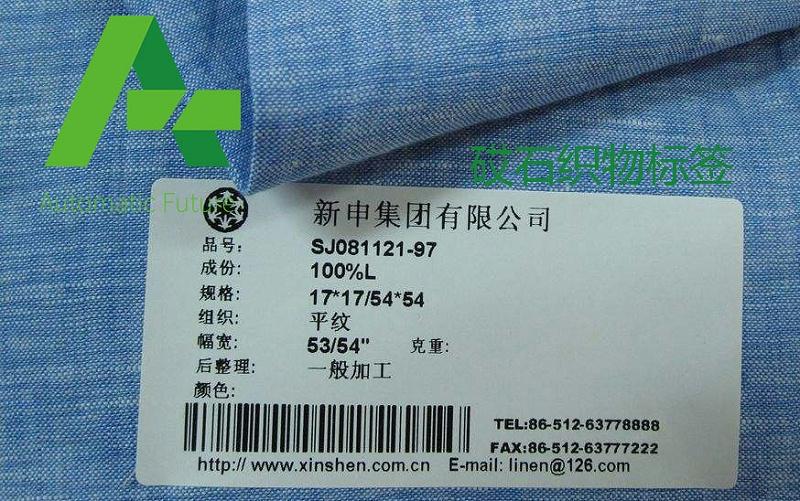 砹石织物1
